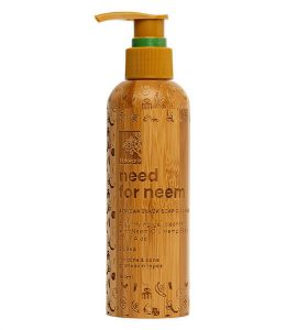 To display image of the product, need for neem african black soap facial cleanser